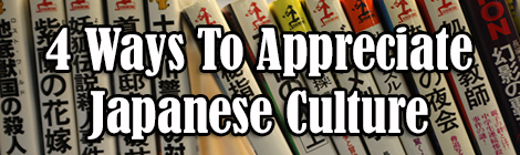 4 ways to appreciate japanese culture guest post drunk on pop banner.psd